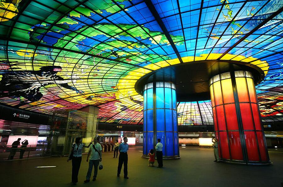 Stazione metropolitana di Formosa Boulevard, Kaohsiung, Taiwan