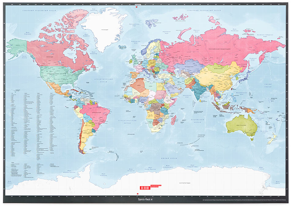 Cartina Mondo Gratta.Non Piu Gratta E Vinci Ma Viaggia E Gratta Con Questa Mappa Che Mostra I Posti Che Avete Visitato