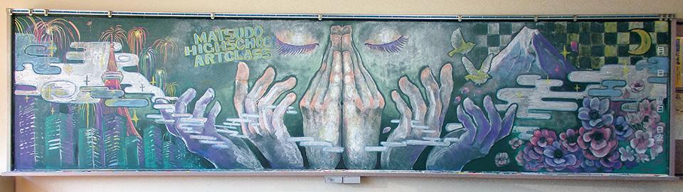 arte-disegni-lavagna-gessi-concorso-giappone-02