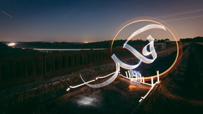 light-painting-fotografia-lunga-esposizione-calligrafia-araba-julien-breton-01