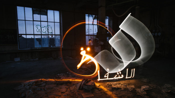 light-painting-fotografia-lunga-esposizione-calligrafia-araba-julien-breton-08