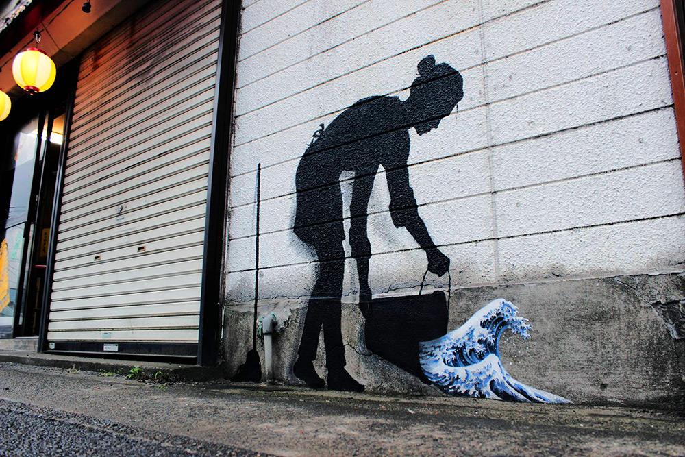 street-art-pejac-tokyo-hong-kong-seul-arte-murales-1