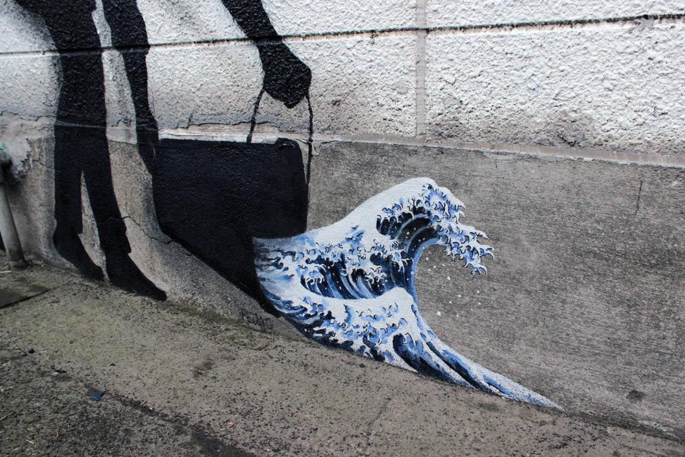 street-art-pejac-tokyo-hong-kong-seul-arte-murales-2