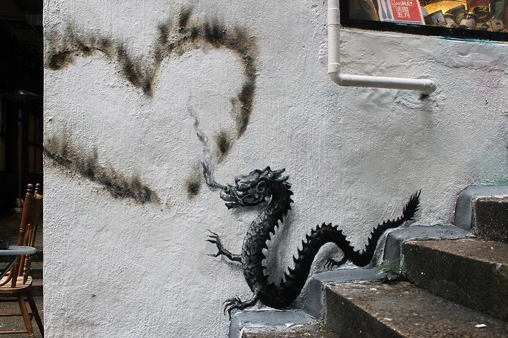 street-art-pejac-tokyo-hong-kong-seul-arte-murales-8
