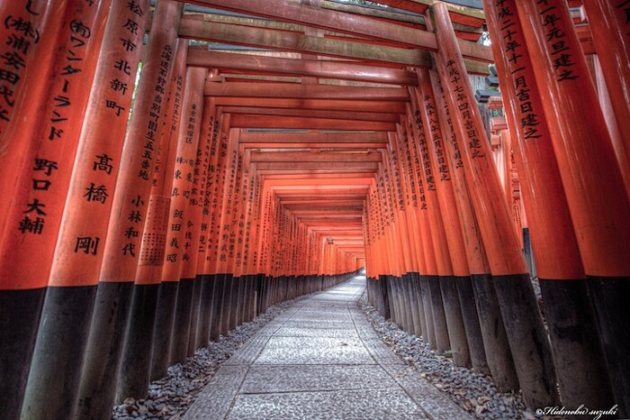 foto-paesaggi-giappone-hidenobu-suzuki-14-keb