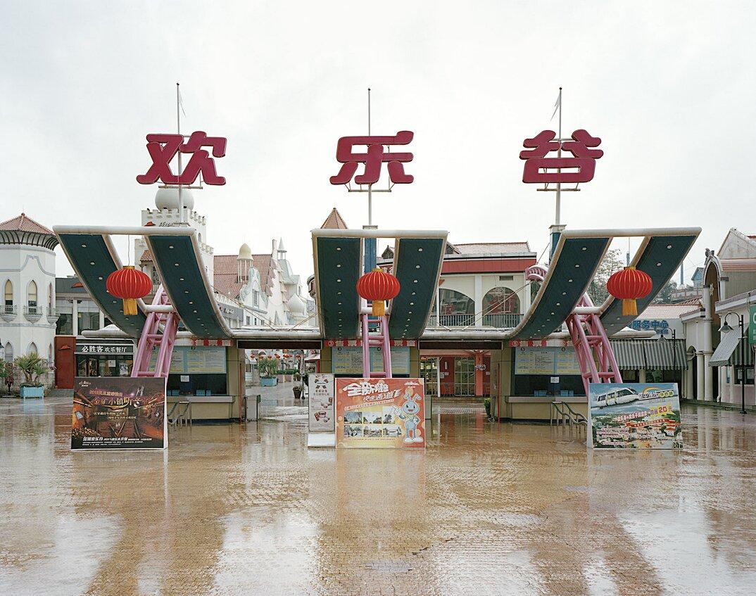 fotografia-parchi-giochi-divertimento-vuoti-cina-chinese-fun-stefano-cerio-9