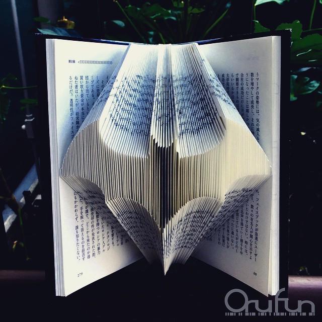 sculture-libri-pagine-piegate-yuto-yamaguchi-07