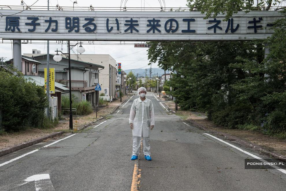 foto-fukushima-zona-esclusione-podniesinski-26