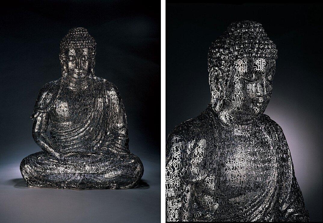 sculture-metallo-ideogrammi-cinesi-letteratura-zheng-lu-04