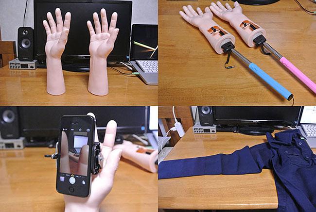 asta-selfie-stick-braccio-giappone-2