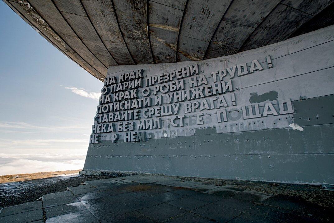 fotografia-luoghi-abbandonati-unione-sovietica-soviet-ghosts-rebecca-bathory-02