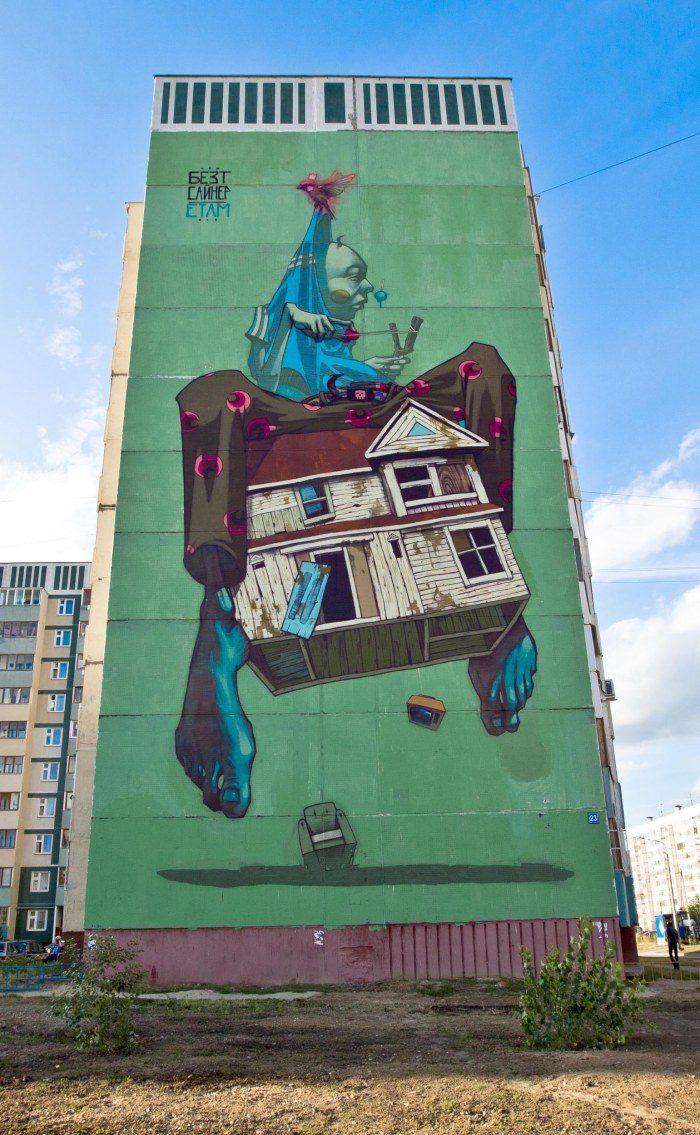 street-art-murali-etam-cru-10