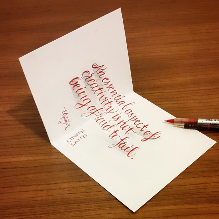 calligrafia-caratteri-tipografici-3d-tolga-girgin-09