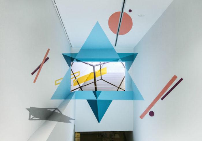 murales-urban-art-anamorfica-museo-ettore-fico-truly-design-01