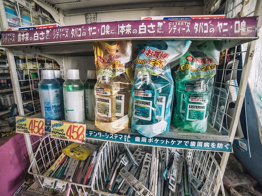 fotografie-zone-evacuate-disastro-fukushima-oggi-keow-wee-loong-13