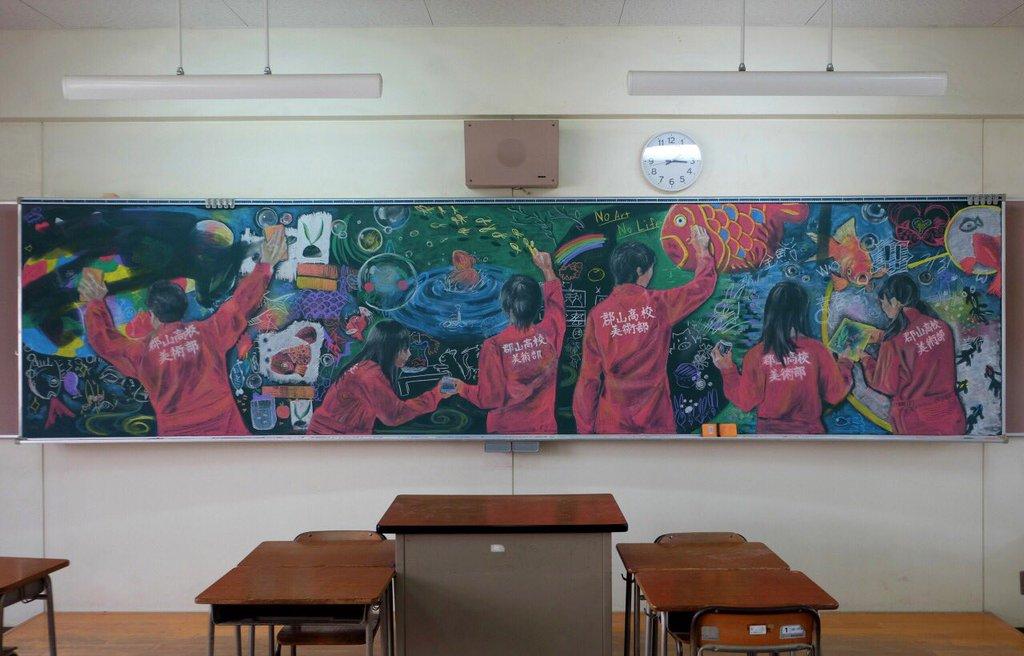 insegnante-disegna-capolavori-su-lavagna-gessi-hirotaka-hamasaki-07