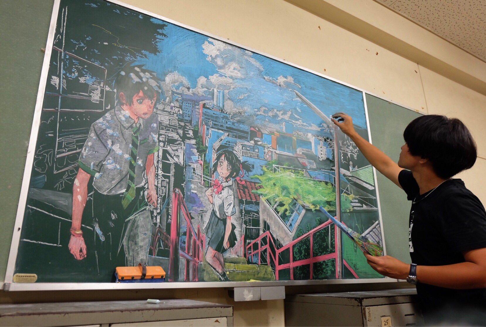 insegnante-disegna-capolavori-su-lavagna-gessi-hirotaka-hamasaki-11