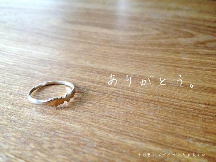 anello-artigianale-onde-sonore-vocali-encode-ring-6