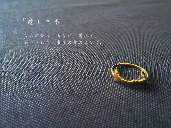 anello-artigianale-onde-sonore-vocali-encode-ring-7