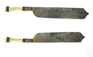Brani musicali incisi su coltelli del XVI secolo vengono eseguiti da un coro moderno