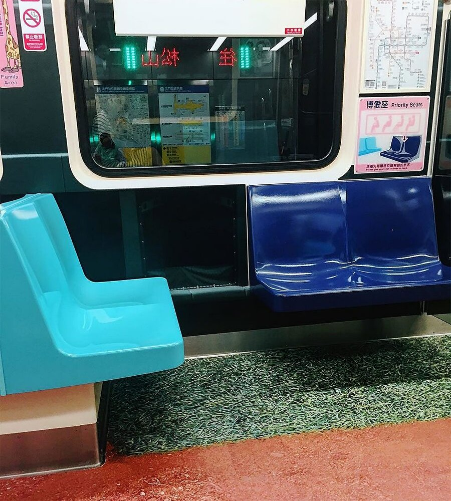 Metro Taipei Decorazioni Temi Sportivi Summer Universiade 2017