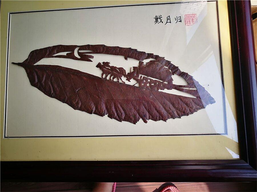 Foglie secche Intagliate Liu Chunggui