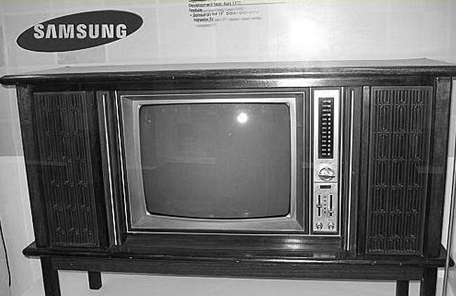 Come Era Il Primo Televisore Samsung