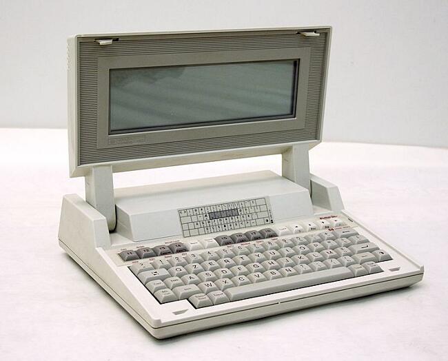 Come Era Il Primo Computer Portatile HP