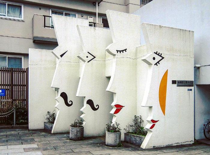 In Giappone i bagni pubblici sono davvero particolari