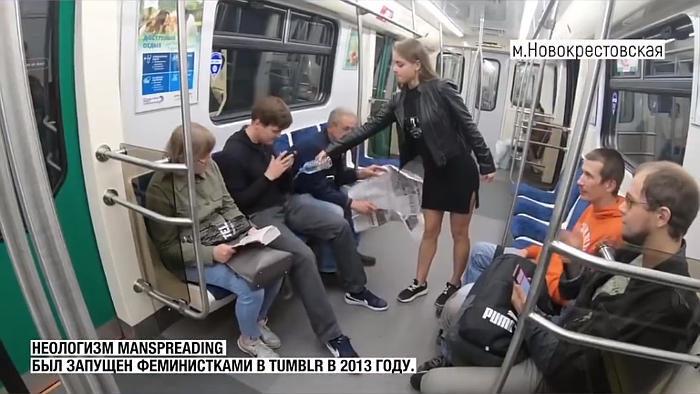 Studentessa versa candeggina sugli uomini in metro seduti con le gambe allargate
