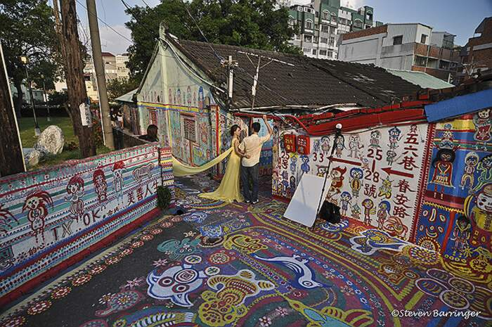 Villaggio Arcobaleno Taichung Taiwan, Huang-Yung-Fu