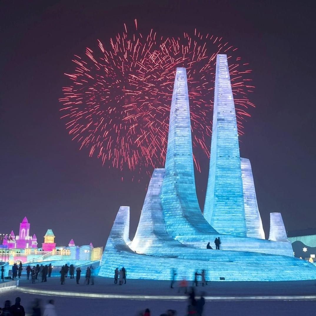 Harbin International Ice and Snow Sculpture Festival 2020